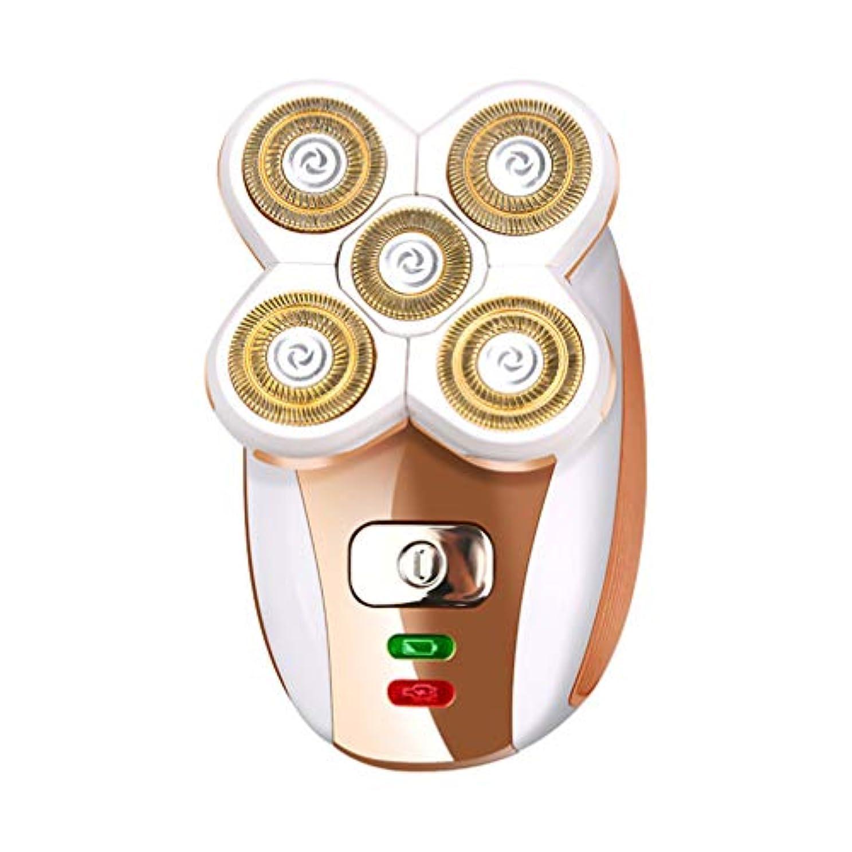 助けになるシャイニング過言Lurrose Women USB Electric Razor Hair Removal Epilator Body Hair Shaver for Ladies Girls