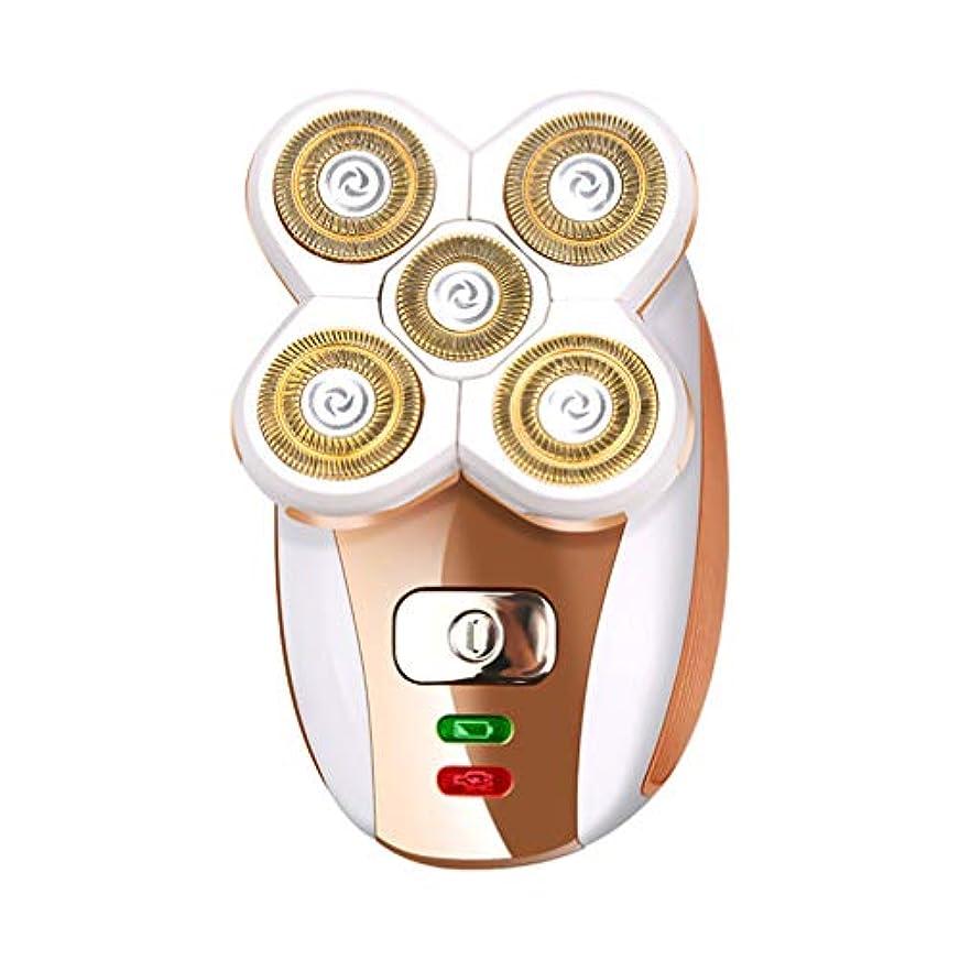 宴会校長自明Lurrose Women USB Electric Razor Hair Removal Epilator Body Hair Shaver for Ladies Girls