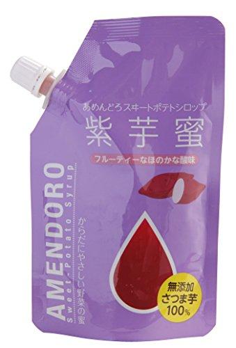 あめんどろ スイートポテトシロップ 紫芋蜜 150g