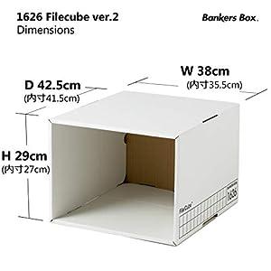 フェローズ ファイルキューブ 1626 黒 3枚1セット バンカーズボックス703(A4サイズ)/743を引き出しに 1162701