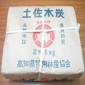 土佐木炭(黒炭)樫1級 紙袋入6kg