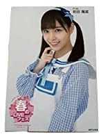 岩田陽菜 STU48 生写真 春フェス