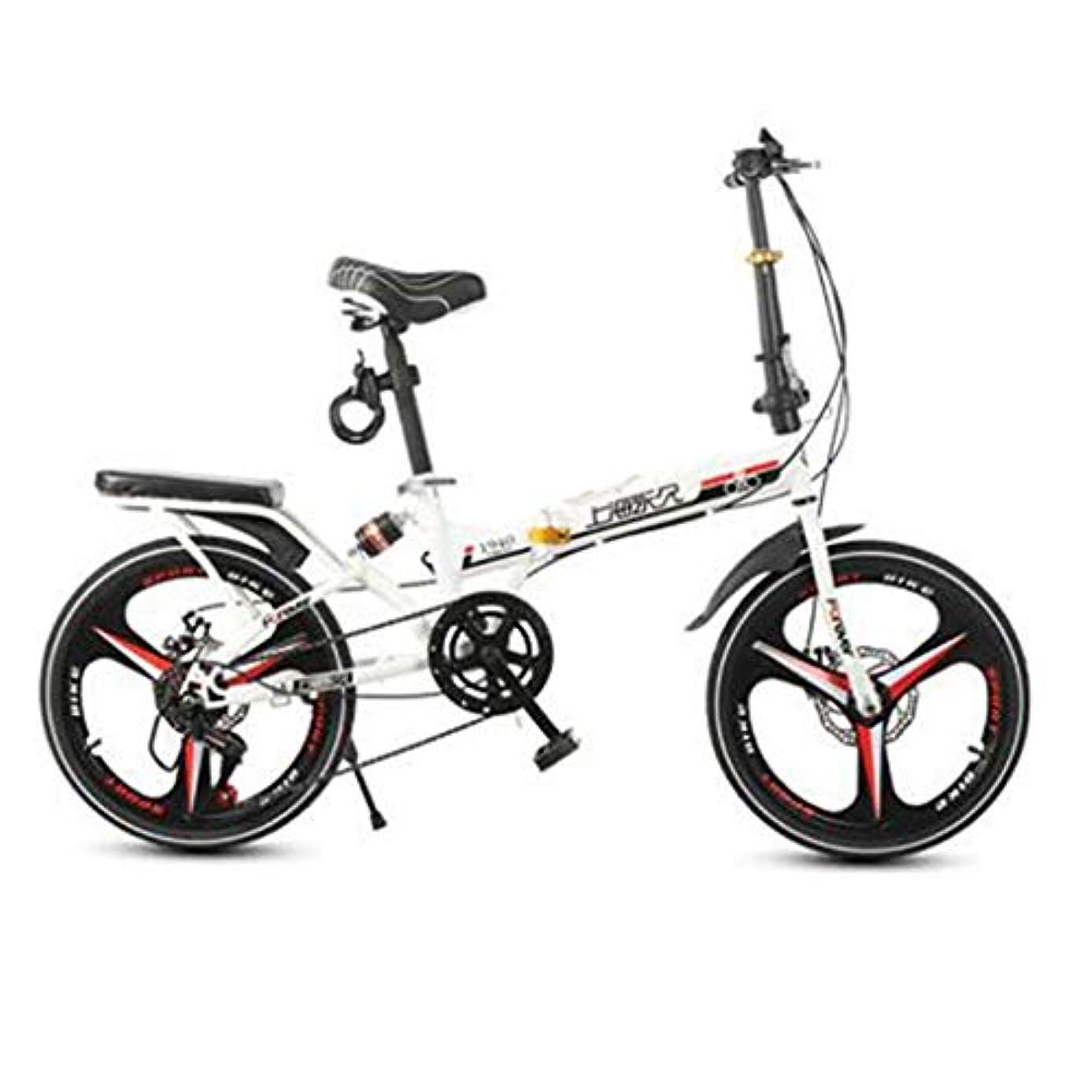 先例レベル学校の先生折りたたみ自転車ユニセックス - 大人の自転車6速20インチホイールセット可変速自転車ショックアブソーバー自転車 (Color : BEIGE, Size : 115*30*95CM)