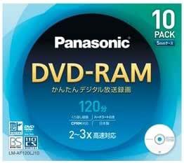 パナソニック DVD-RAM4.7GB(120分)ディスクタイプ10枚パック LM-AF120LJ10