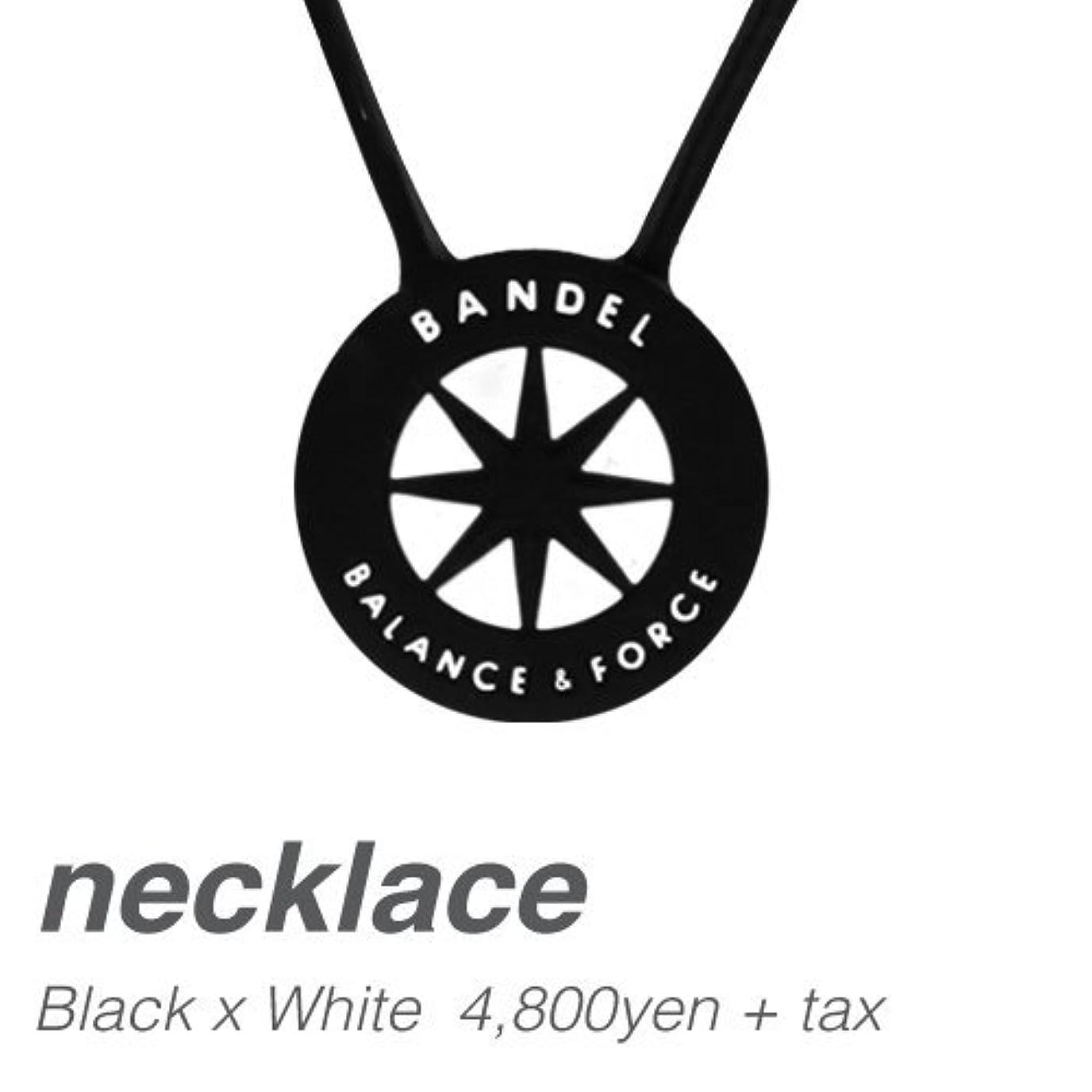 透ける実装する素晴らしさ[バンデル?BANDEL]スタンダードネックレス?BANDEL standard necklace(BlackxWhite?ブラック×ホワイト)レギュラータイプ:45cm