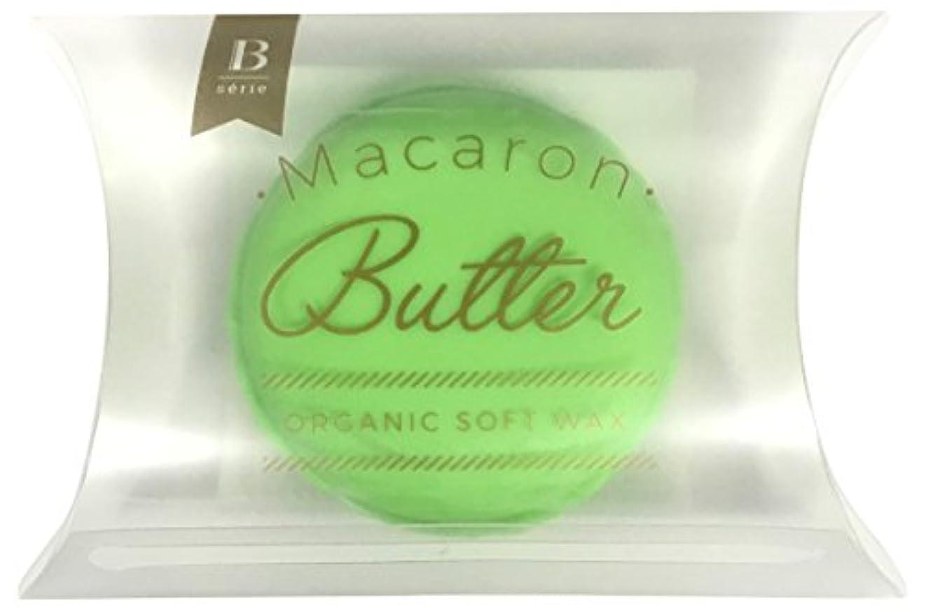 ビーセーリエ マカロンバター G ライム&ジュニパー 20g
