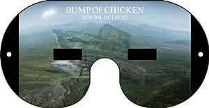 BUMP OF CHICKEN × SCHOOL OF LOCK! 日食グラス SUN Watcher