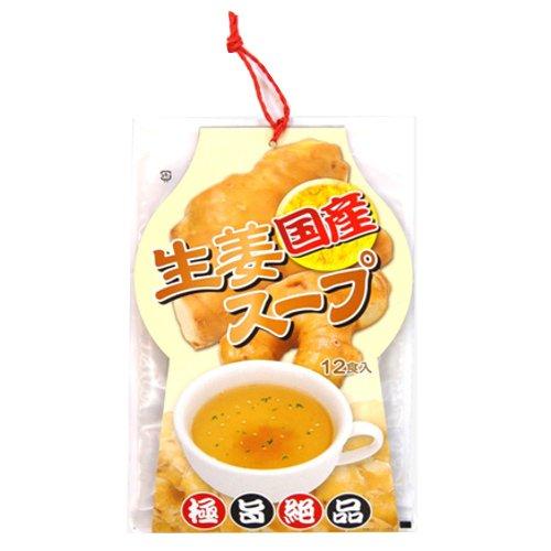 神農 国産 生姜スープ 5g×12包