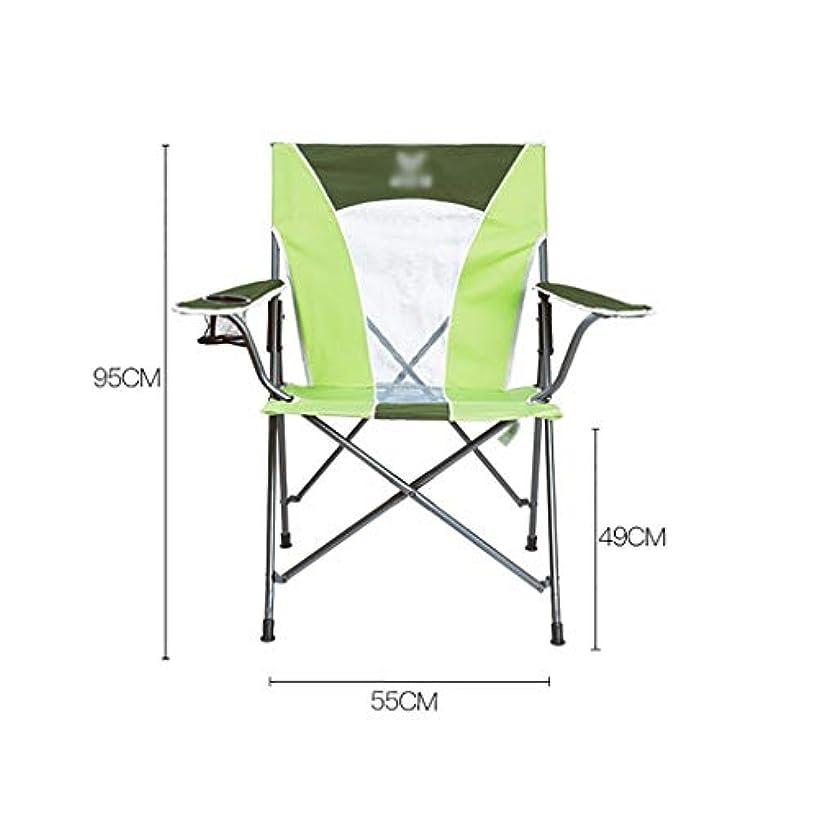 どっちローン不変キャンプチェアレジャーチェア釣りチェアアウトドアチェア 折りたたみキャンプチェアカップホルダー付きキャンプ場のビーチに最適バーベキューハイカー (色 : B)