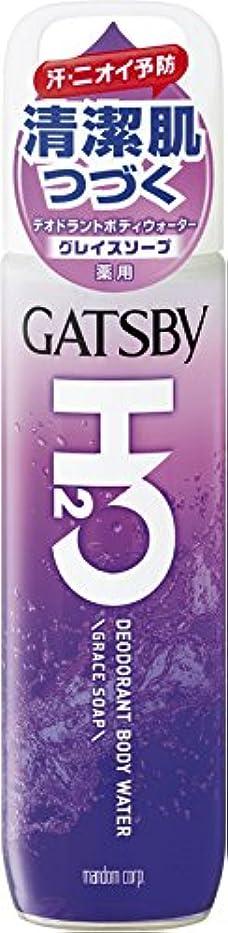 プレゼンター剃る花ギャツビー デオドラントボディウォーター グレイスソープ 160mL (医薬部外品)