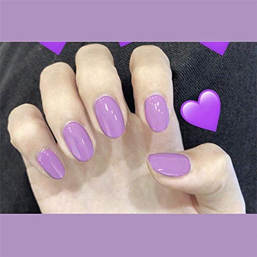 ロースト人気リットルXUTXZKA シトロン24ピース偽爪サークル紫人工さまざまな色ブライダル偽爪のヒント自己接着ステッカー