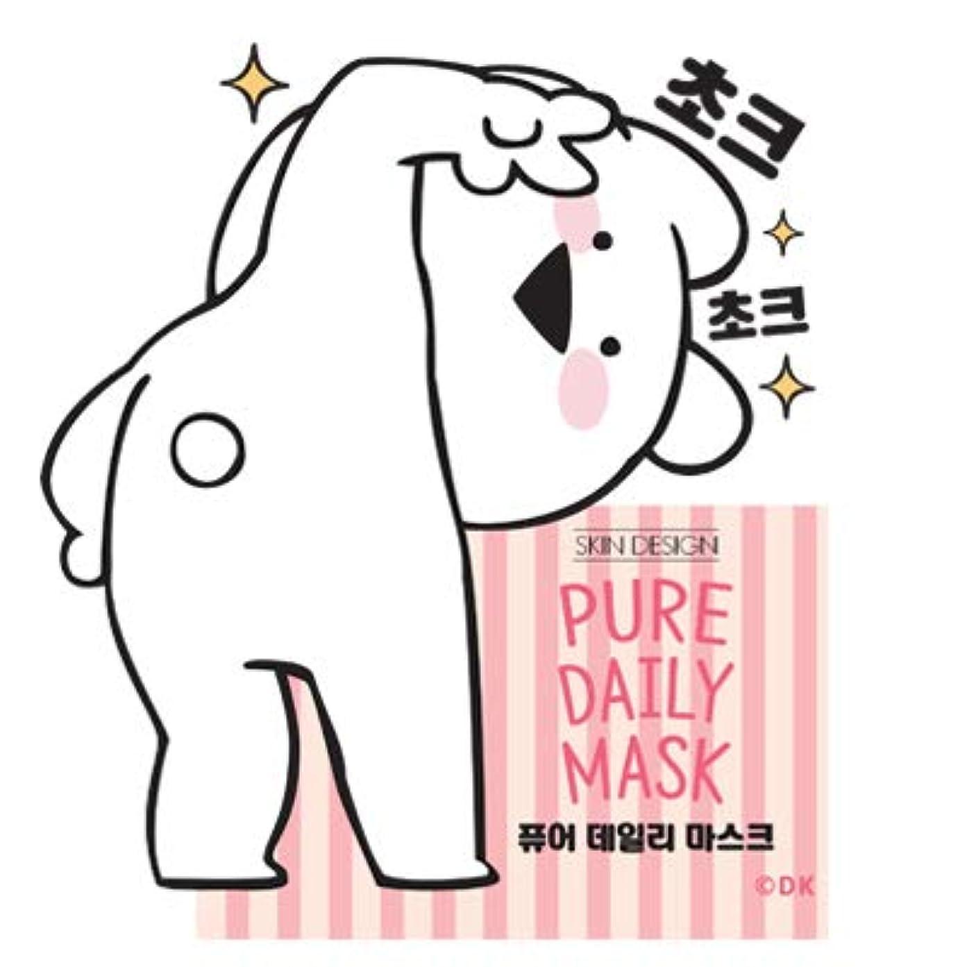 湿地アート熱狂的なSKIN DESIGN スキンデザイン ピュアデイリーマスクシート5枚セット PURE DAILY MASK 韓国コスメ/マスクシート/すこぶる動くウサギ (B-01)