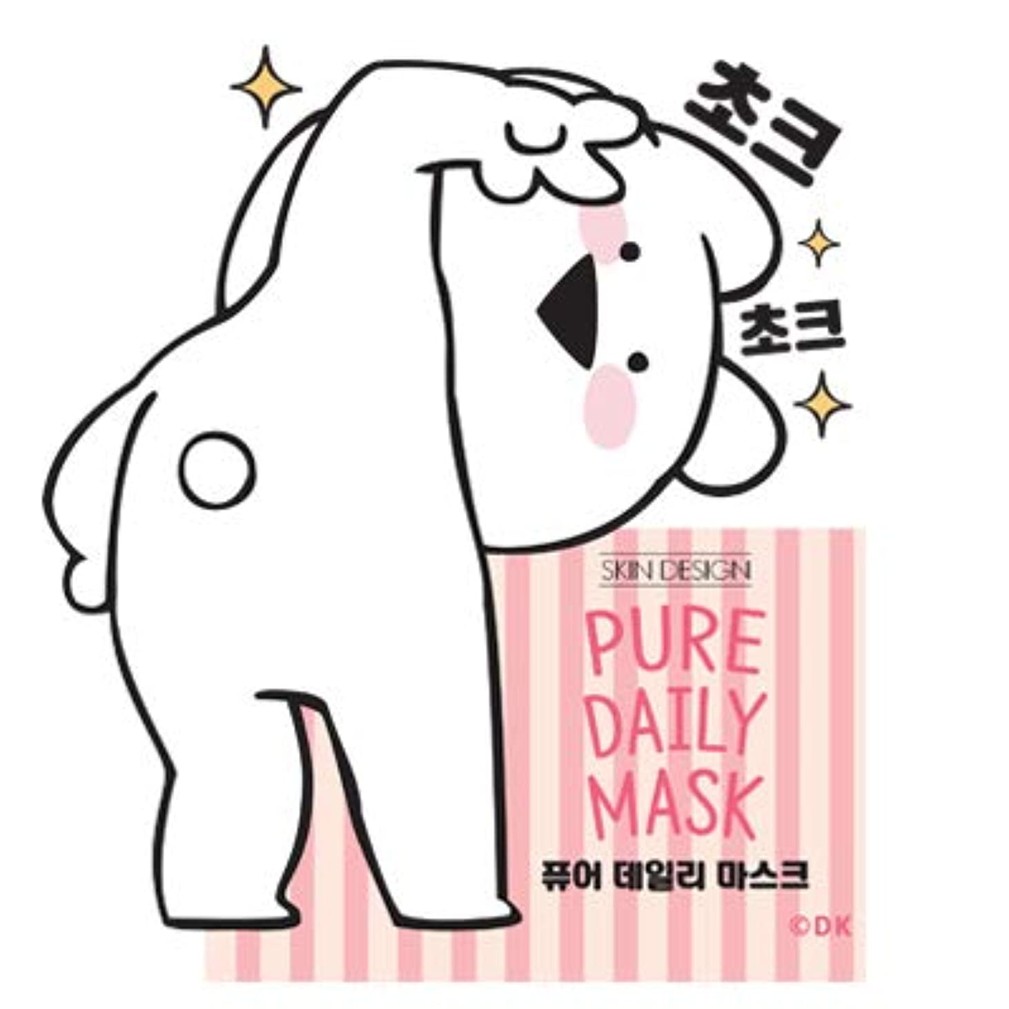 協力する最後に秘書SKIN DESIGN スキンデザイン ピュアデイリーマスクシート5枚セット PURE DAILY MASK 韓国コスメ/マスクシート/すこぶる動くウサギ (B-01)