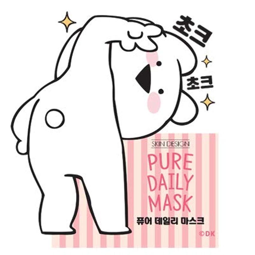 困った迷惑本能SKIN DESIGN スキンデザイン ピュアデイリーマスクシート5枚セット PURE DAILY MASK 韓国コスメ/マスクシート/すこぶる動くウサギ (B-01)
