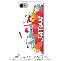 スマホ スマートフォン スマホハード型ケース JAPAN【2218_JAPAN|Galaxy Note8 SCV37】