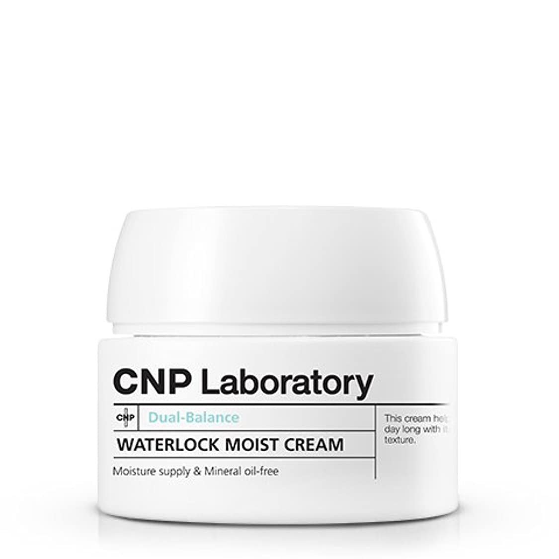 入り口返済麻痺CNP Laboratory デュアルバランスWaterLockモイストクリーム/Dual- Balance WaterLock Moist Cream 50ml [並行輸入品]