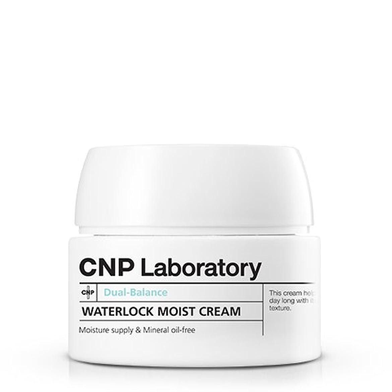 鉛好色な新年CNP Laboratory デュアルバランスWaterLockモイストクリーム/Dual- Balance WaterLock Moist Cream 50ml [並行輸入品]