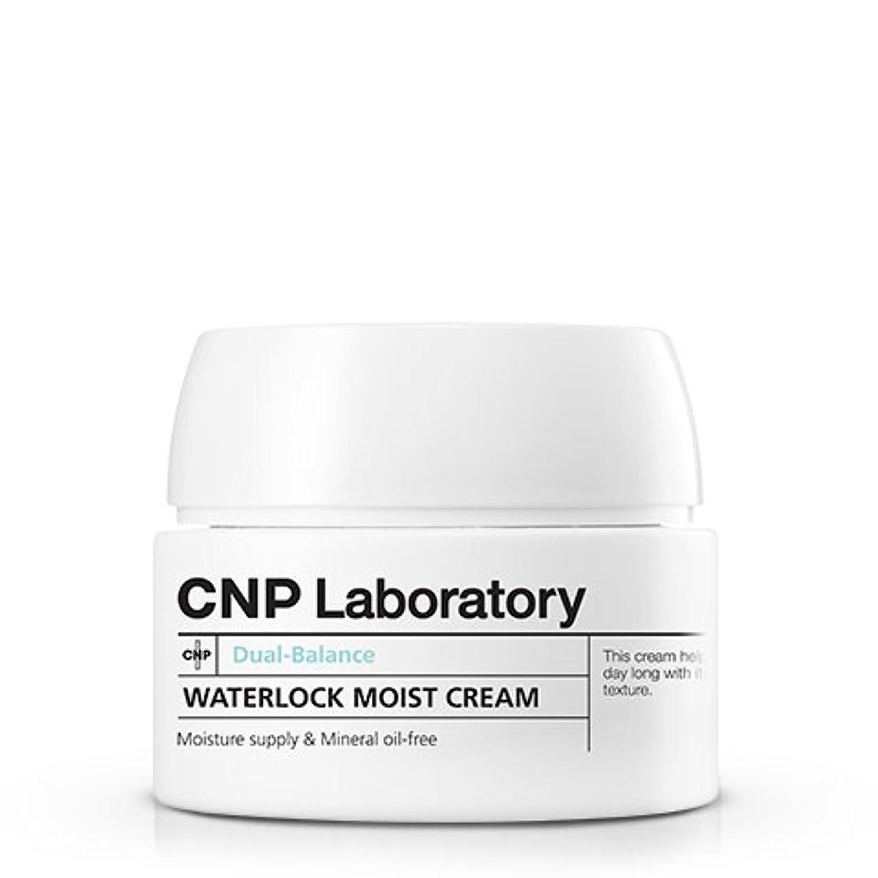 電話する包括的サーキットに行くCNP Laboratory デュアルバランスWaterLockモイストクリーム/Dual- Balance WaterLock Moist Cream 50ml [並行輸入品]