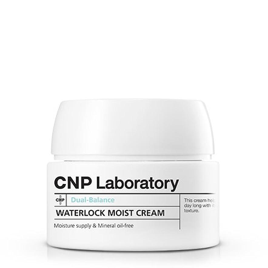 パリティ誰のリレーCNP Laboratory デュアルバランスWaterLockモイストクリーム/Dual- Balance WaterLock Moist Cream 50ml [並行輸入品]