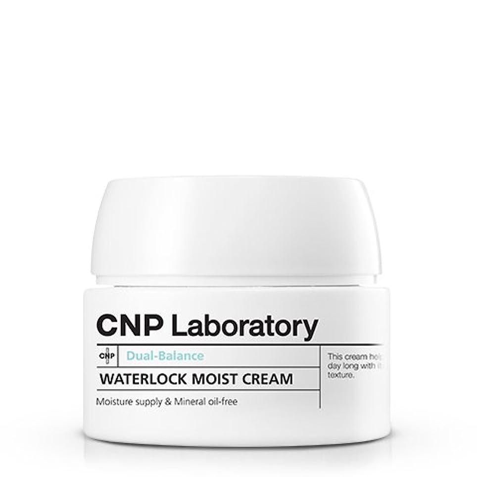 デュアルペース骨の折れるCNP Laboratory デュアルバランスWaterLockモイストクリーム/Dual- Balance WaterLock Moist Cream 50ml [並行輸入品]