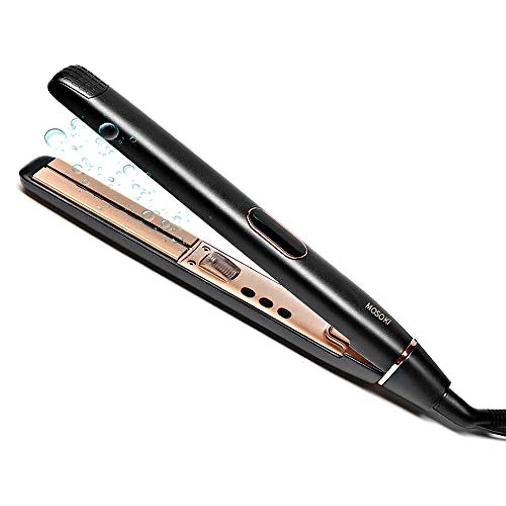 勇気のある束変化するヘアアイロン ストレート カール 両用 ダブルマイナスイオン 100-230℃ 温度調節 LCDディスプレイ 自動OFF 海外対応 プロ仕様 (ブラック)