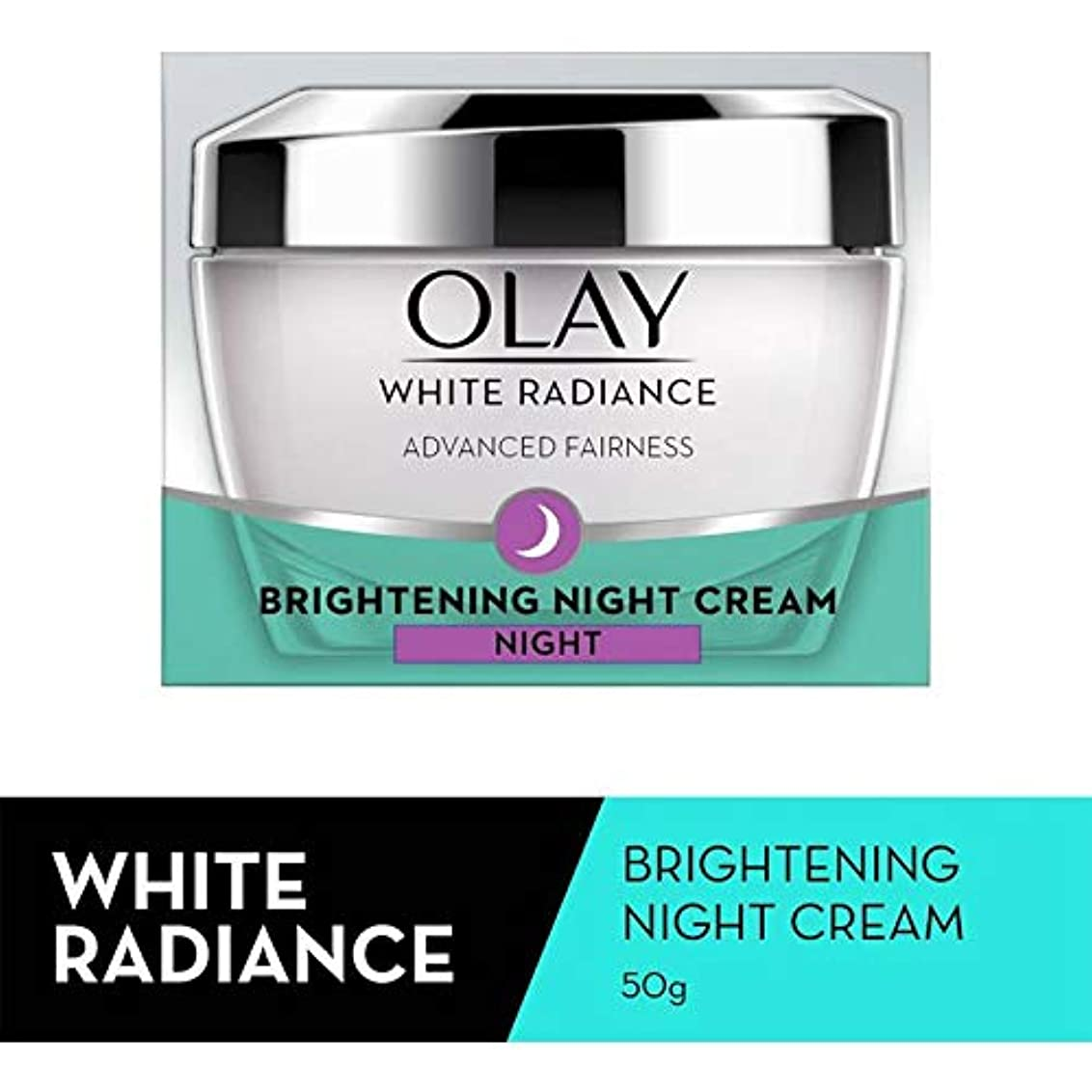 疫病牧草地名誉あるKHAOJAO BEAUTY:Olay White Radiance Brightening Night Cream 50g(J)