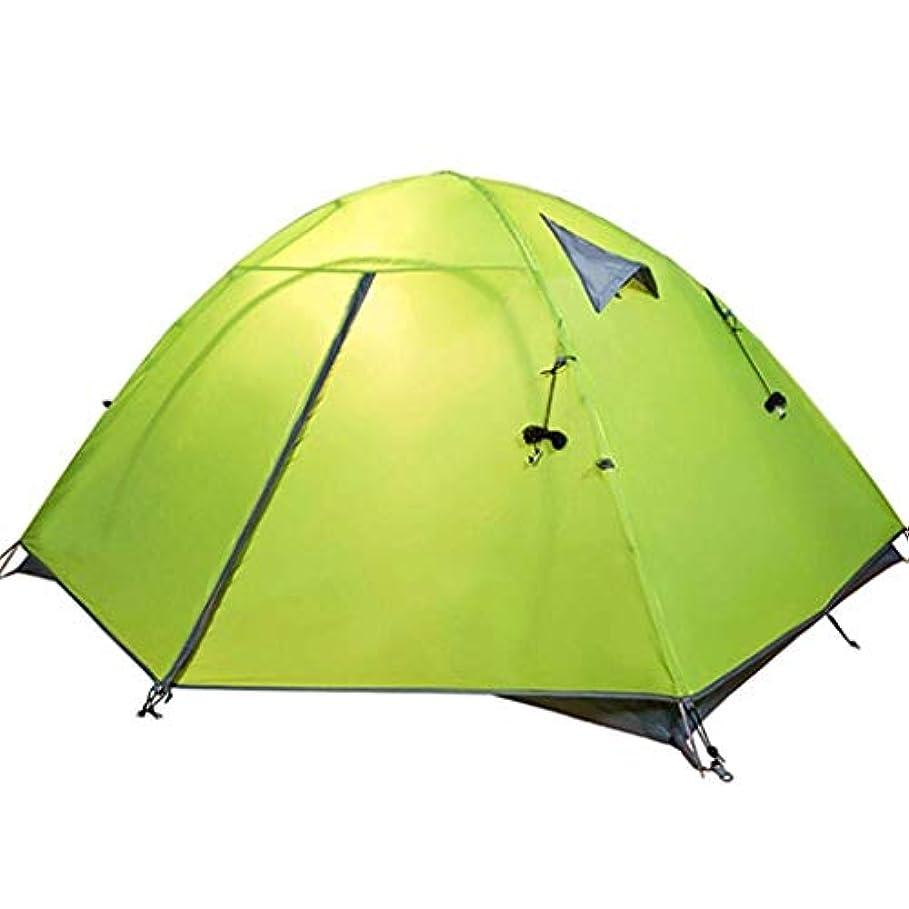 不愉快に血色の良いブランク携帯用テントの防水およびRainproof旅行屋外のキャンプテント