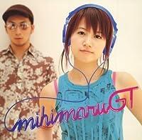 Yes by Mihimaru Gt (2005-11-23)