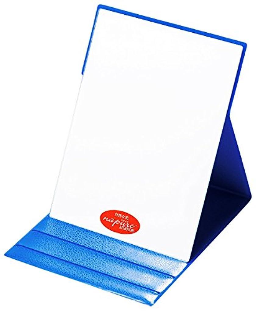 スチール矢じりうがい堀内鏡工業 キットソン×ナピュア折立ミラー M ブルー
