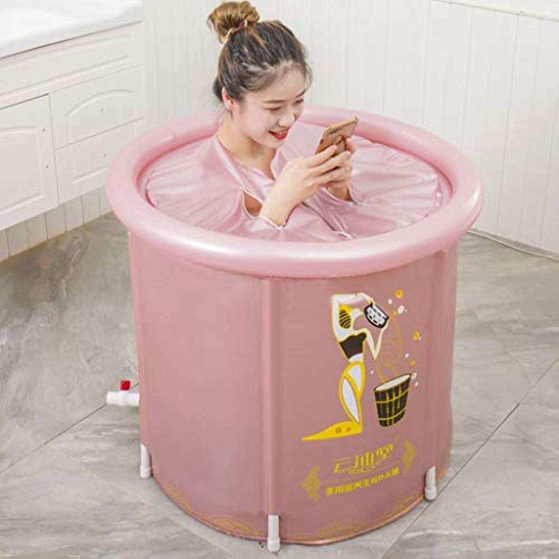 縫う蓮バーベキューピンクのPVC防水生地プラスチック浴槽には空気枕が付いて、70 Cmの排水ホース、折り畳み可能な浴槽の底部の健康磁石、SPA物理療法、児童、成人に適している