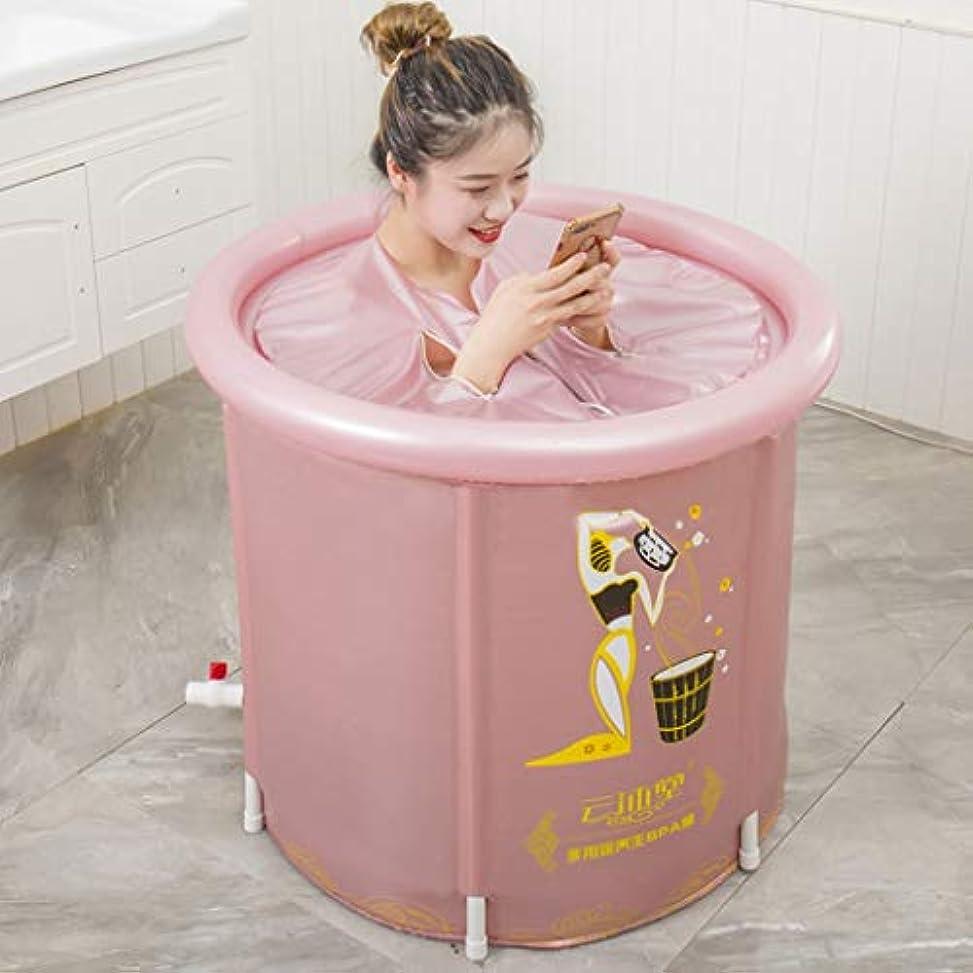 反抗葡萄検証ピンクのPVC防水生地プラスチック浴槽には空気枕が付いて、70 Cmの排水ホース、折り畳み可能な浴槽の底部の健康磁石、SPA物理療法、児童、成人に適している