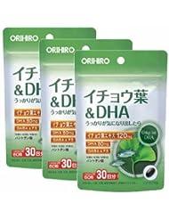 イチョウ葉&DHA PD【3袋セット】オリヒロ