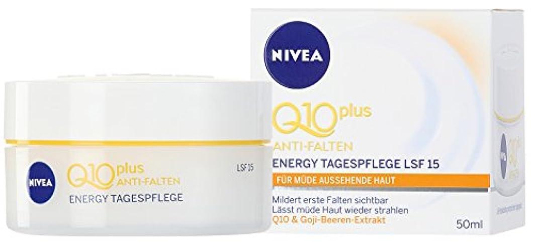テーブルを設定する引き受ける交渉するNIVEA Vitalisierende Tagespflege, 50 ml Tiegel, Q10 plus Energy