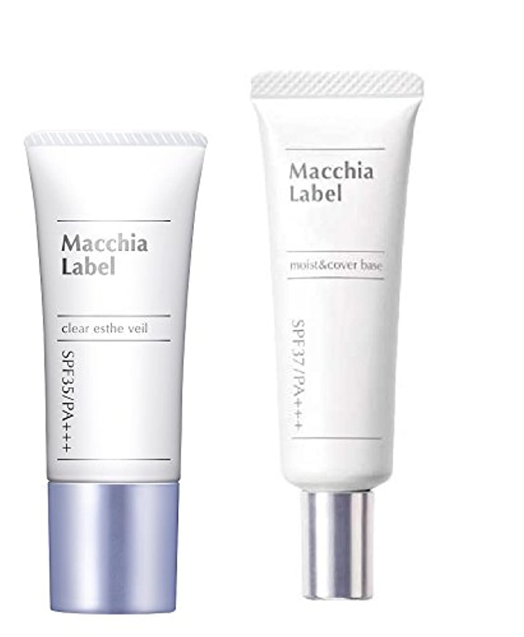 シャット敵対的測定可能MacchiaLabel 薬用クリアエステヴェール13ml+薬用モイスト&カバーベースセット (ナチュラル)