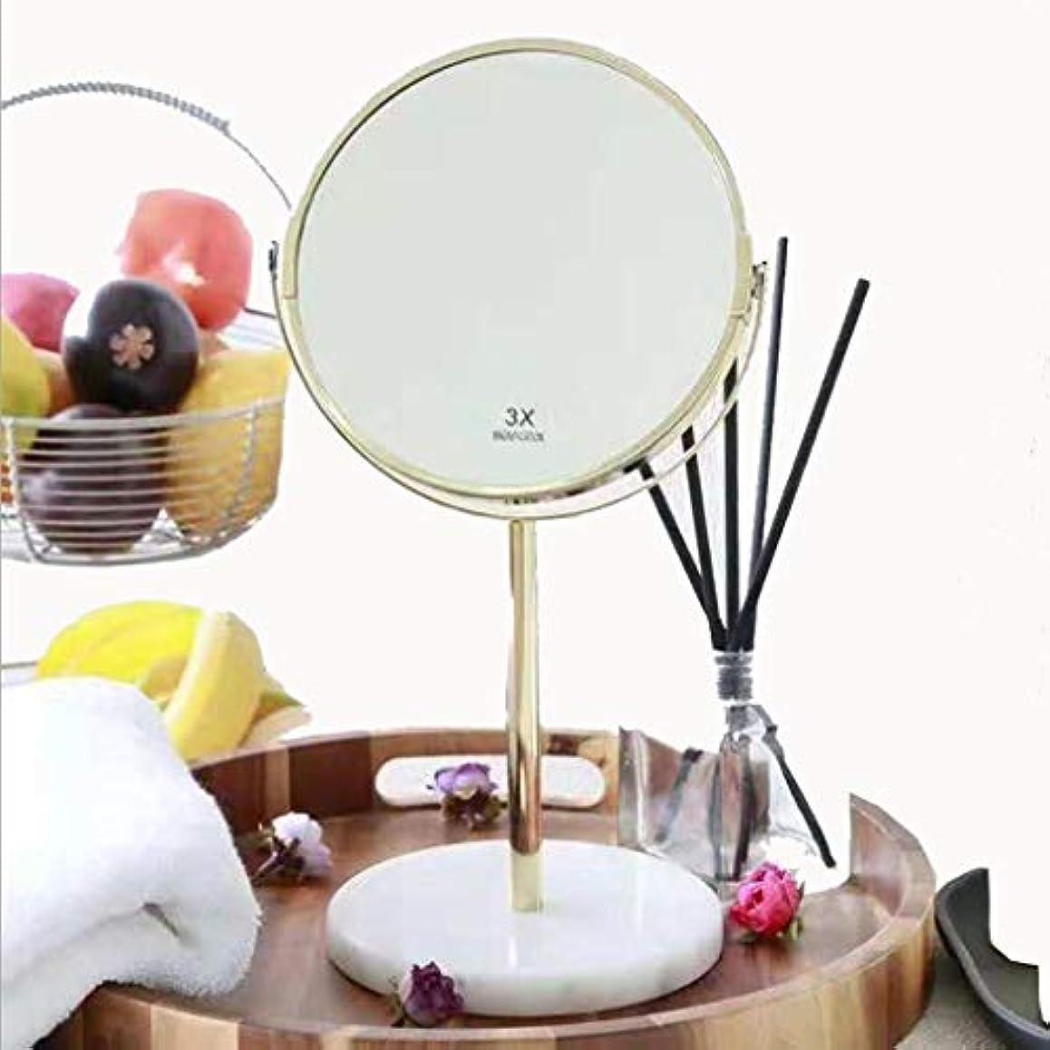 ディレイ欺許さない洗面化粧台ミラー 卓上ミラー大理石美容ミラーゴールドラウンドテーブルトップミラー18.4×33.5センチドレッシングミラー 化粧鏡 (Color : White)