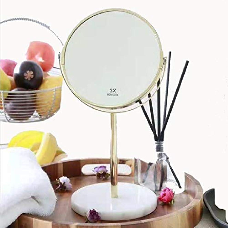 葉グッゲンハイム美術館ホームレス洗面化粧台ミラー 卓上ミラー大理石美容ミラーゴールドラウンドテーブルトップミラー18.4×33.5センチドレッシングミラー 化粧鏡 (Color : White)