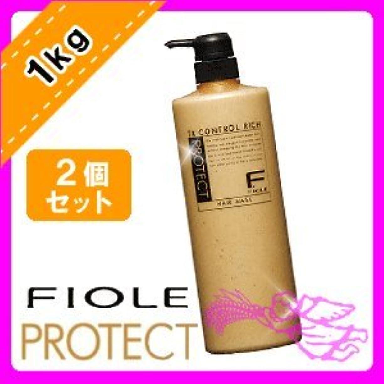乳白色夏正しいフィヨーレ Fプロテクト ヘアマスク リッチ <1000g×2個セット> MR FIOLE Fprotect 毛先しっとり