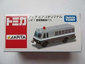 TOMYトミカ【アピタ ピアゴオリジナル】 いすゞ警察機動隊バス