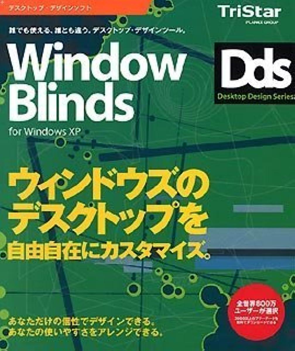 ホバート許さない小学生Window Blinds
