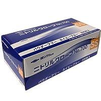 共和 ニトリルグローブ ネイビーブルー 粉無 SS 300枚×10箱 LH-700