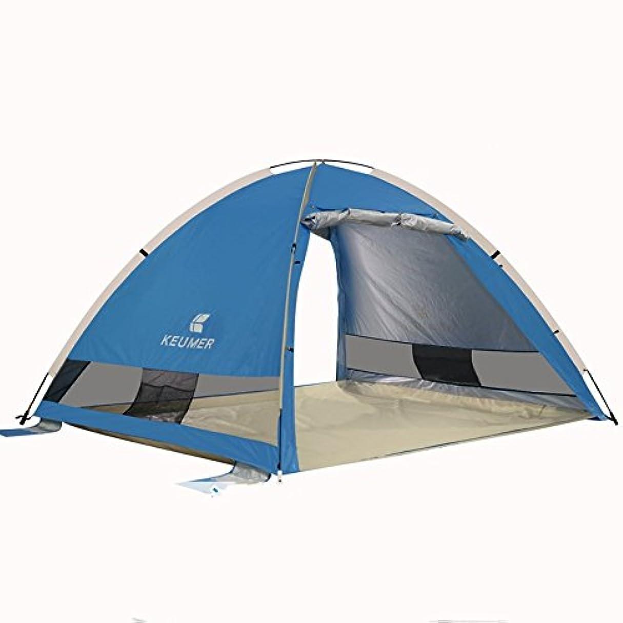 読者妥協どこかOpliy 屋外のビーチのキャンプテント自動テント折りたたみ式二重釣りのテント日よけのテント広いスペース安定した2-3人登山/キャンプ/釣り/パーティー風通しの良い 品質保証