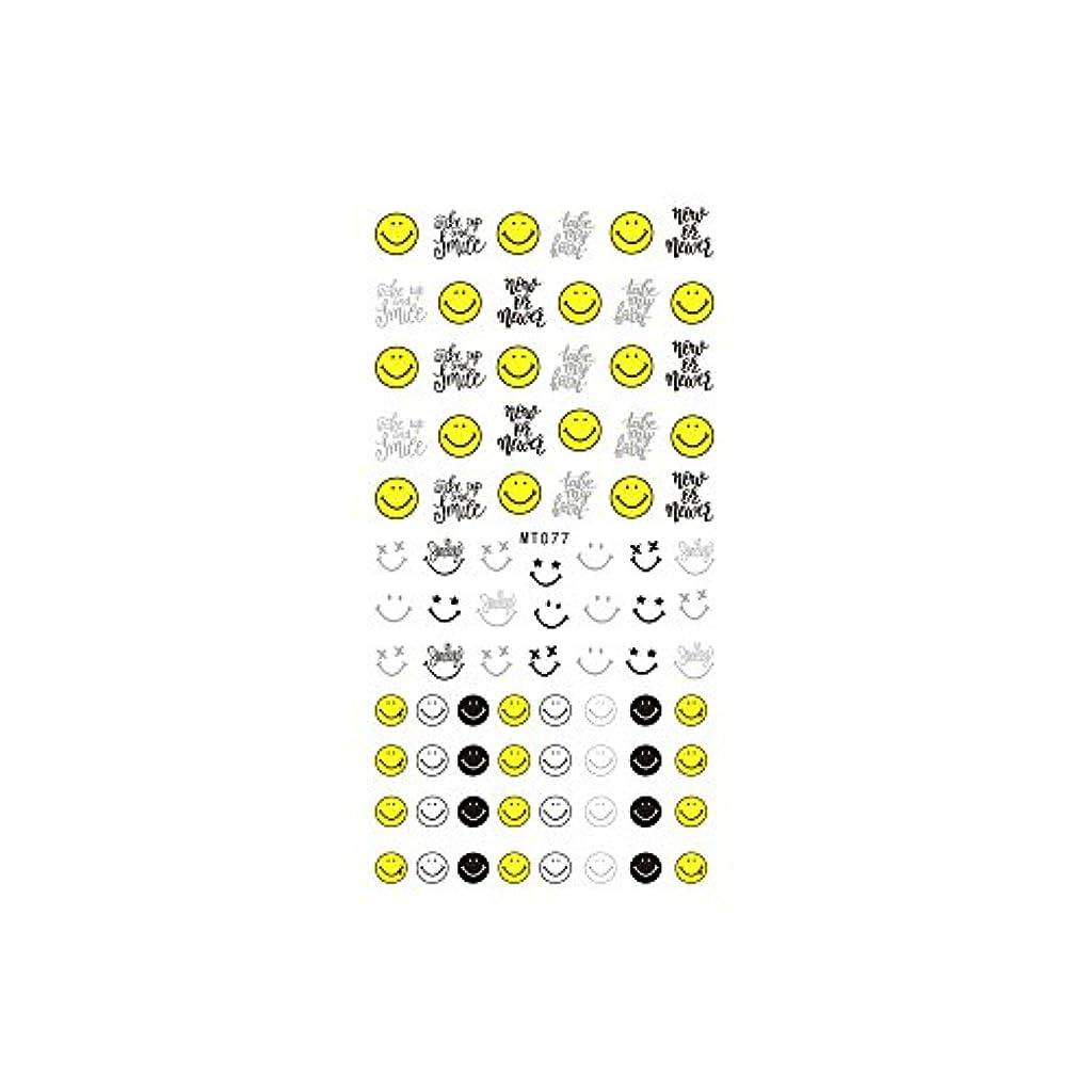 バスルーム砂漠終点irogel イロジェル スマイルフェイスシール ネイルシール【MT077】