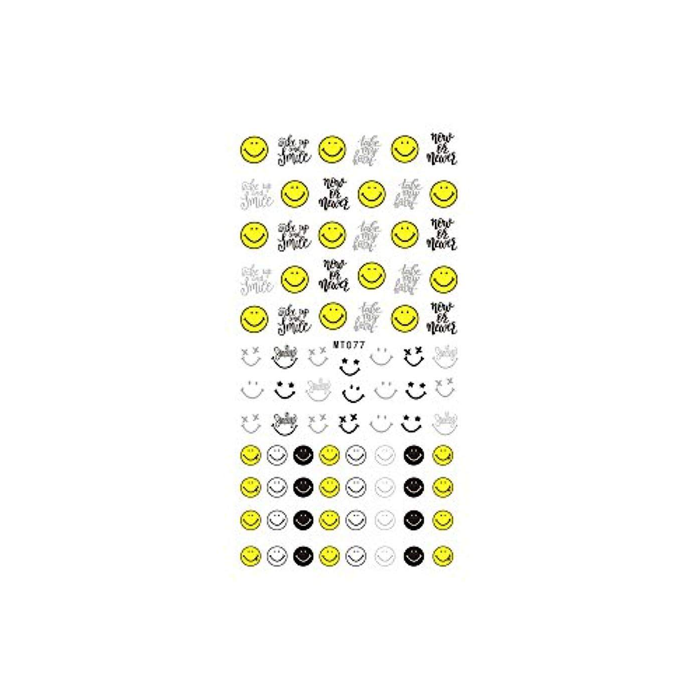 戦闘おなじみの商標irogel イロジェル スマイルフェイスシール ネイルシール【MT077】