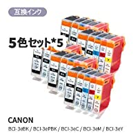 canon キヤノン 汎用インク BCI-3e+6/5MP 5色セット*54580682449718