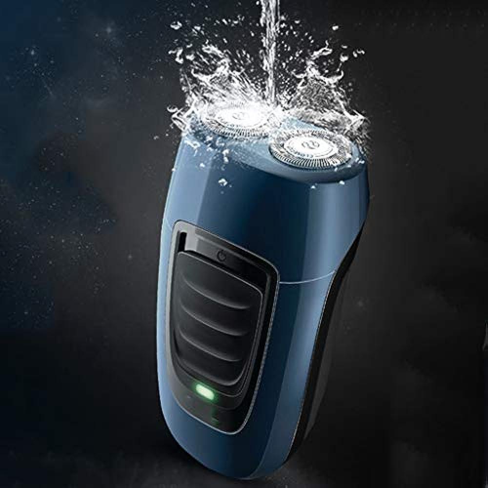 洗剤神のティーンエイジャーJCCOZ 男性の電気シェーバーは、プラグインのデュアルパーパスベニアナイフネットデザインをサポートし、シェービングをより滑らかできれいにします