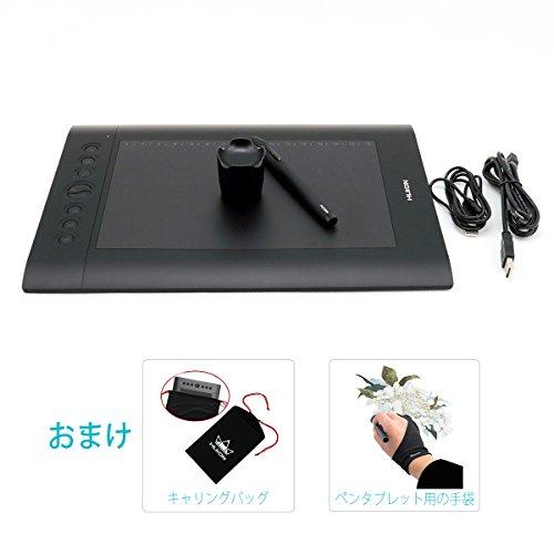 HUION プロフェッショナルペンタブレット 手袋とキャリングバッグ付きWinとMac対応ペンタブ H610 PRO