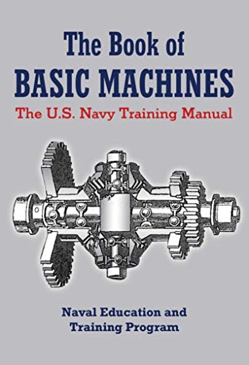 肌発火する暖かくThe Book of Basic Machines: The U.S. Navy Training Manual (English Edition)