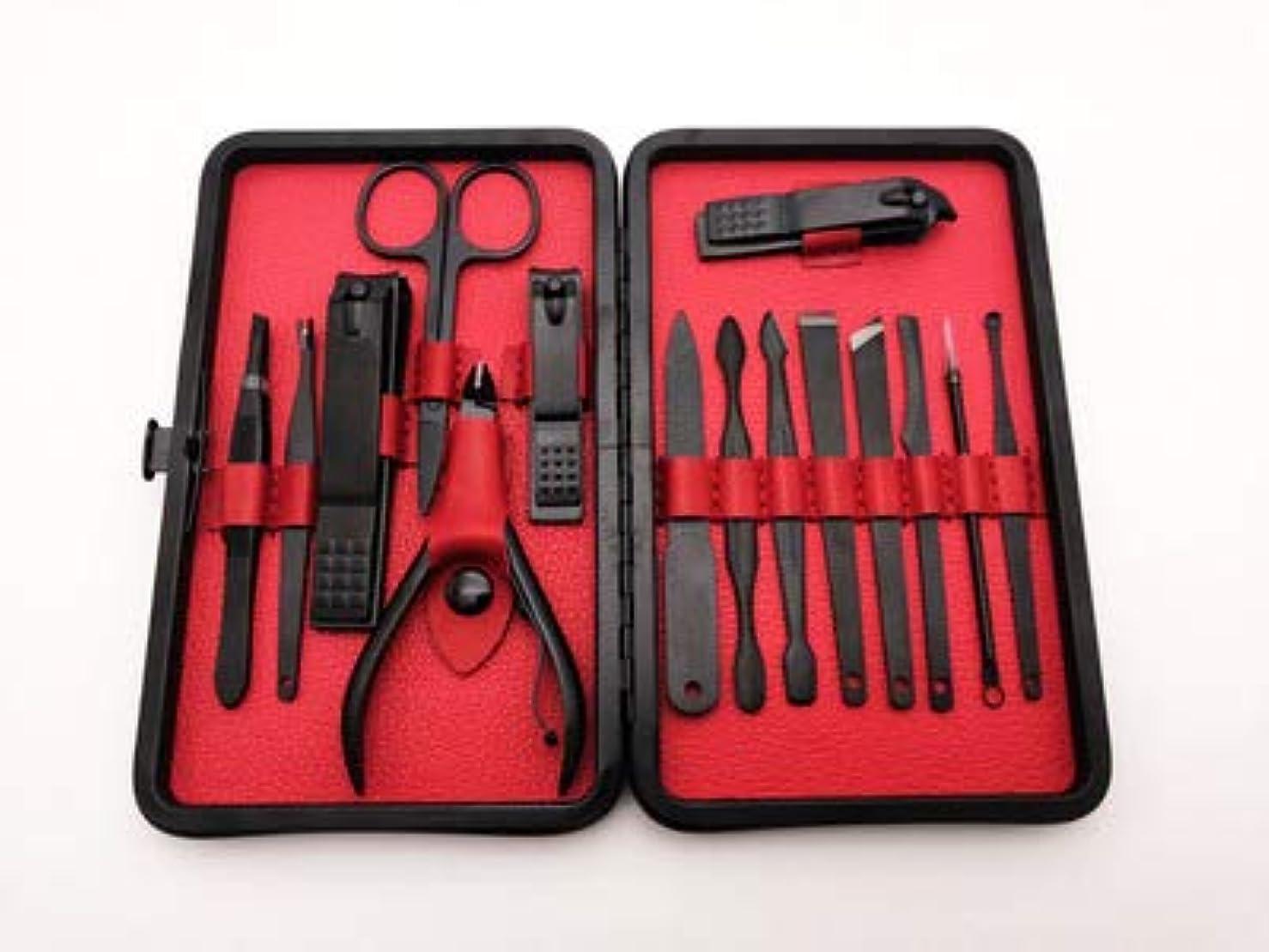 ゴシップファイル感謝GYJIL マニキュアマニキュアツール爪切り爪切り高級15ピース爪切りセット