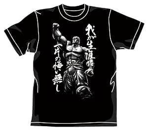 北斗の拳 ラオウ昇天 Tシャツ ブラック : サイズ XL