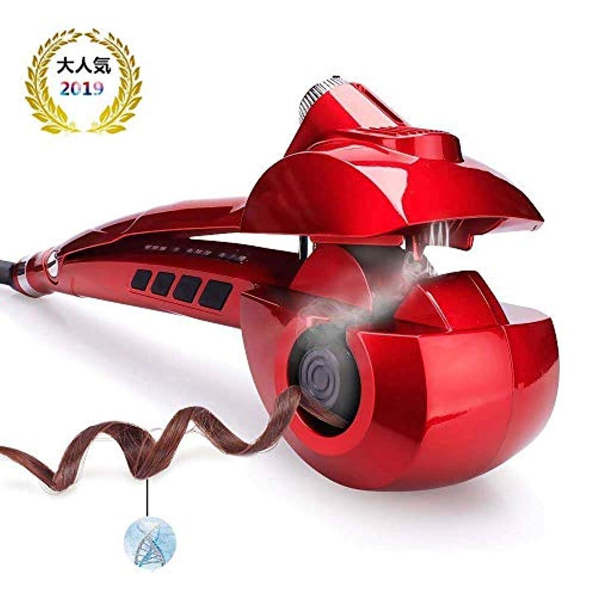 すずめ実験をする命令2019改良型 オート カールアイロン 自動蒸気カールアイロン ヘアアイロン 自動巻き髪 スチーム機能 静電気防止 急速加熱 極上のツヤと潤いカール (赤)